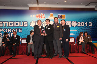 2013 Prestigious Corporate Brand --「Hong Kong Conscience Employer Brand」