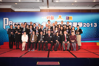 2013 Prestigious Corporate Brand --「Hong Kong Social Enterprise Brand」